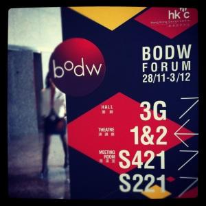 BODW 設計營商周論壇 2011